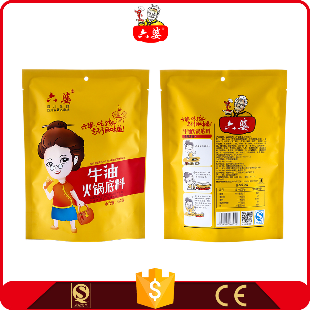 Chinese High Performance Sichuan Flavor Beef Tallow Condiment Soup Base
