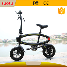 Feasbile price Chinese supplior OEM electric bike electric surrey bike