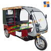 2016 60v 1100w Mainbon Borac-electric battery taxi passenger tricycle