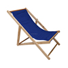 Single Portable Wooden Folding Beach Chair