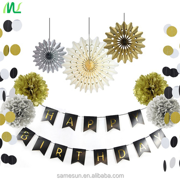 Birthday Party Tissue Paper Fan & Pom Poms Paper Decoration Set