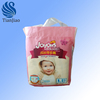 factory rejected soft care baby diapers wholesale in china