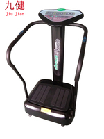 Brand New Fitness Vibration Trainer