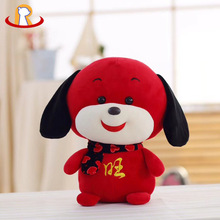 Different types dog plush stuffed toys for baby