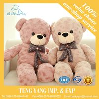 Animals style Stuffed Toy, Teddy bear Plush Doll ,Cute Stuffed toys for children