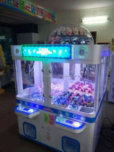 Coin operated amusement ticket redemption game machine