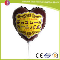 12 inch colorful arch heart shaped advertising foil balloon