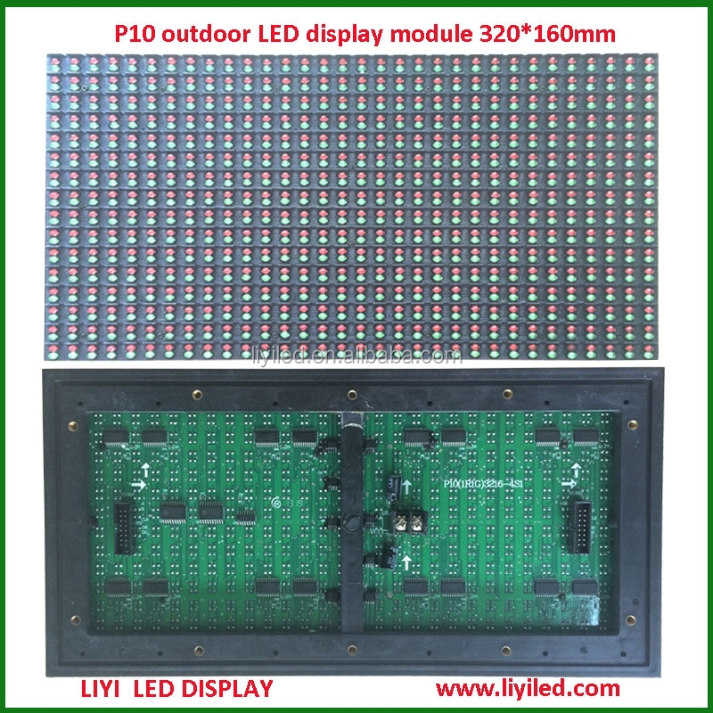 32x16cm outdoor <strong>1R1G</strong> HUB12 <strong>P10</strong> LED display module