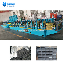 ERW tube fabrication mill,ERW pipe mill