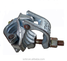 German type 90 degree scaffolding drop forged double clamp coupler