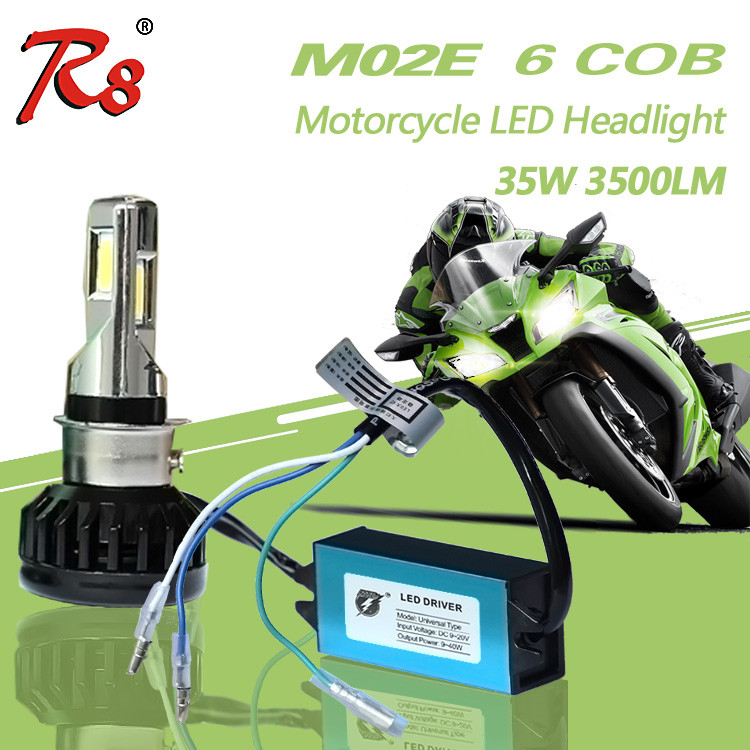 M02E HIGH LOW BEAM 12V LED Headlight FOR BAJAJ 150CC PULSAR MOTORCYCLE