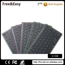 factory price hotsale bluetooth 3.0 computer tablet keyboard for 7.9inch ipad