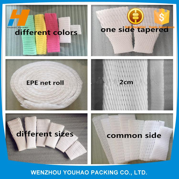 Top Selling Products In Alibaba Plastic Epe Foam Net