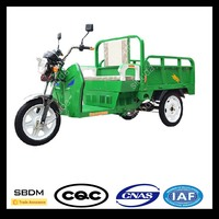 SBDM Tarpaulin Cover Tricycle