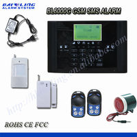 High quality home alarm with gsm built in strong antenna - --BL6000G