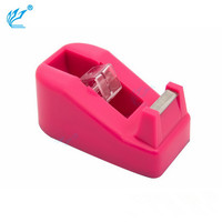 Office Size Custom Logo Custom mini Tape Dispenser