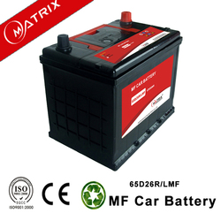 12v 60ah auto battery for Gambian market
