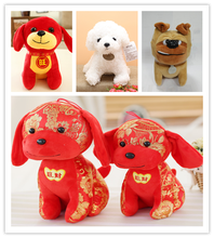 Furry animal stuffed toy plush dog toys for 2018