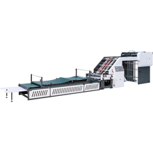 HRB-G Fully Automatic Flute Laminator Machine