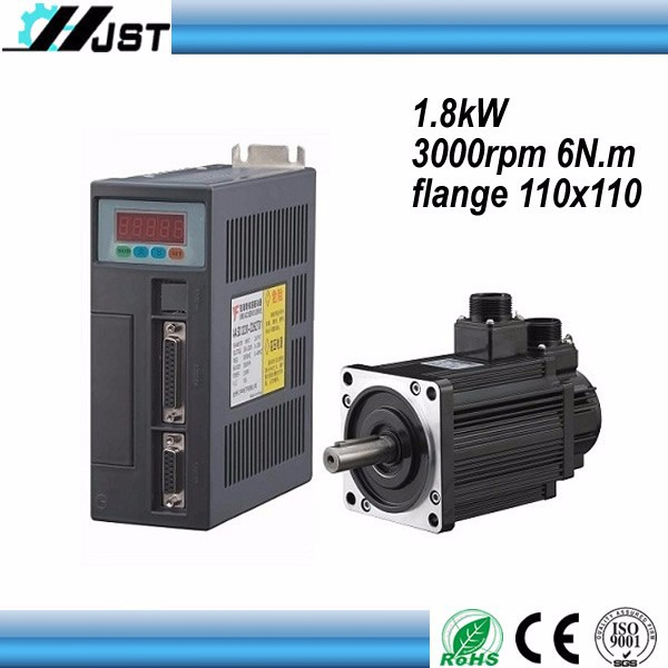 high quality 1.8kw 3000rpm flange110 energy saving servo motor prices
