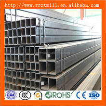 Cold rolled steel pipe/q235 ms&carbon square steel pipe price SAE1008/ mill price per ton