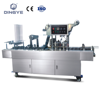 BG60A Automatic plastic cup filling sealing machine