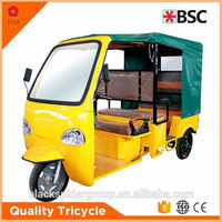 Easy to use motorized tricycle in india
