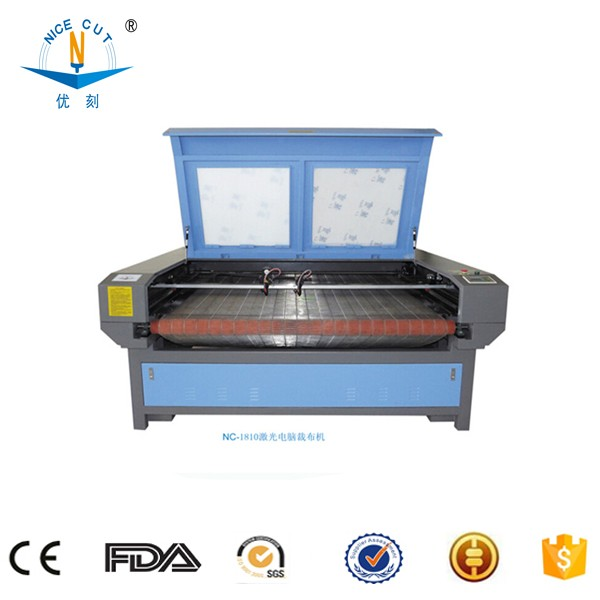 NC-D1612 metal fabric laser cutting machine with double head