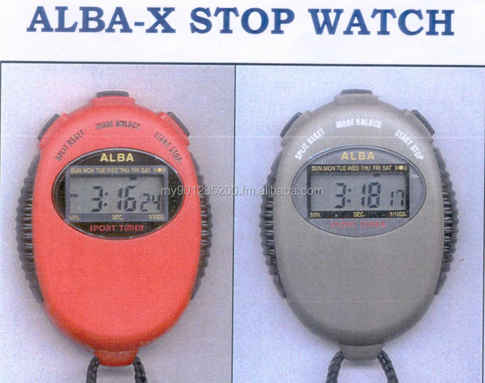 LCD Stop Watch