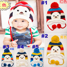 Korea Fashion Carton Knitted Baby Fleece Hat
