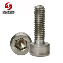 Harmless Titanium Screws JIS 1176 Allen Cup Head Screw For Hospital Equipment