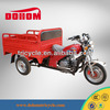 Mini cargo tricycle 70CC three wheel motorcycle for sale