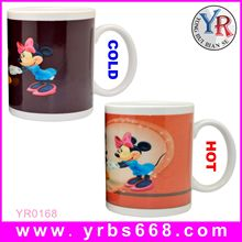 Custom amazing color change mugs wholesale novelty gifts