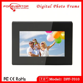 2016 factory low price 7 inch Digital Photo Frame With Media Player