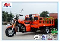2016 new hot sale 200cc/250cc/300cc bulk goods cargo 3 wheel cart three wheel motorcycle tricycle bike
