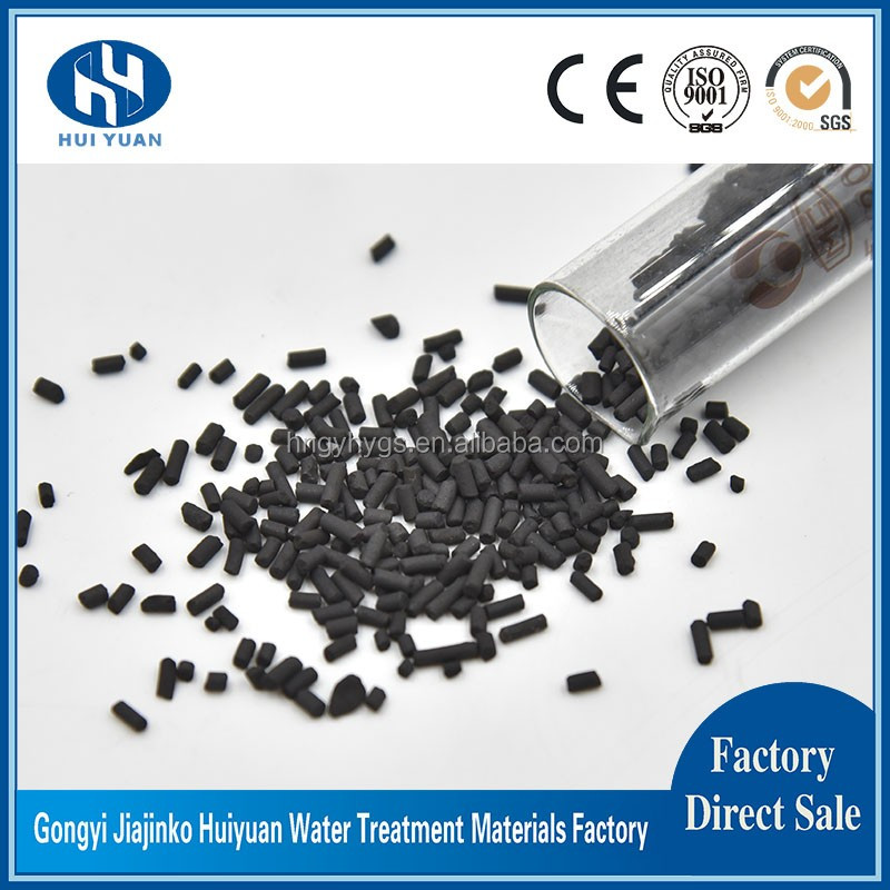 safety high quality food grade activated charcoal
