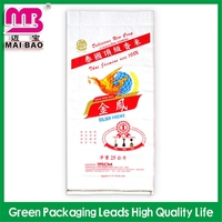 widely used pp flour sack/pp rice bag