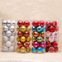 24pcs/Barrel Color Painted 6cm Christmas Tree Decorative Hanging Plastic Christmas Ball