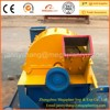 Automatic Wood Powder Pulverizer Machine for Sale