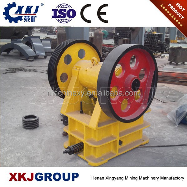 Small engine jaw crusher for laboratory for sale