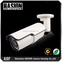 cctv camera kit/housing popular products in usa 2017