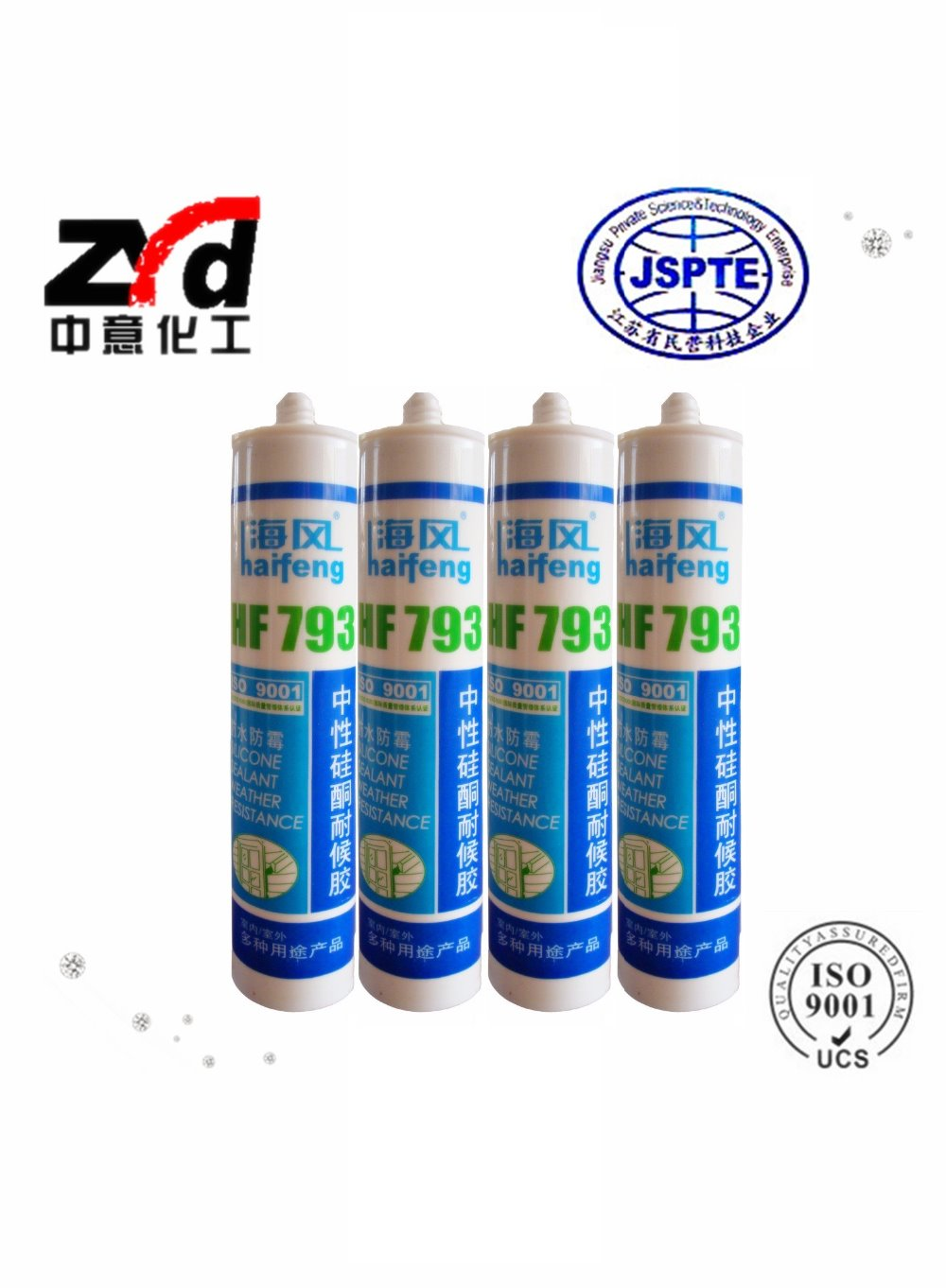 HF-2200 Silicone Anti-mildew Sealant