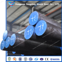 Low price forged mould steel 1.2713 rods