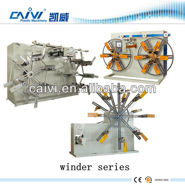 SINGLE STATION PLASTIC PIPE WINDING COILER MACHINE