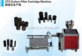 2014 New design Automatic CTO Active Carbon Filter Cartridge Machine for water purify