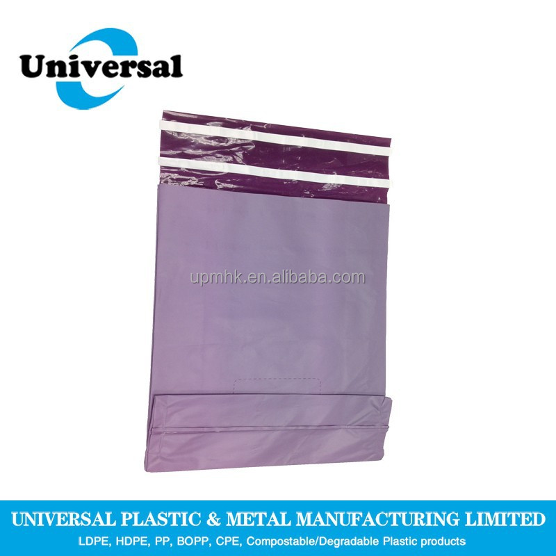 Light-proof Waterproof Envelope bag With Strong Adhesive Tape