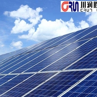 Solar Energy Generation Program And Solar