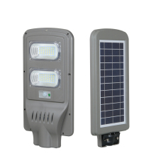 Waterproof ip65 outdoor 30w 40w 50w 60w integrated all in one led solar street lights price