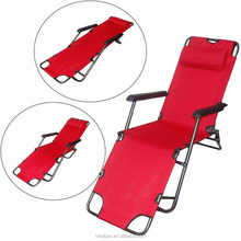 High Quality folding chair recliner Chair Sun lounger with Cup holder