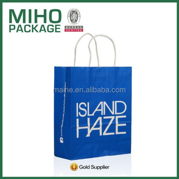 machine make paper bag,white kraft paper bag, kraft paper bag